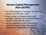 human capital management plan hcmp