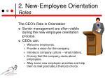 2 new employee orientation roles