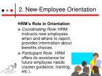 2 new employee orientation1