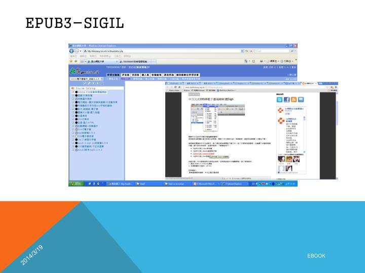 EPUB3-SIGIL