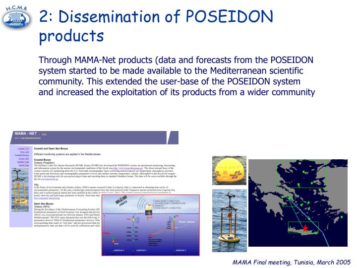 2: Dissemination of POSEIDON products