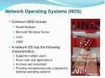 network operating systems nos