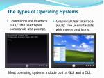 the types of operating systems