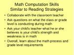 math computation skills similar to reading strategies