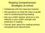 reading comprehension strategies at school