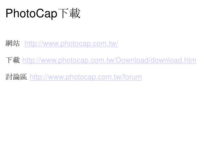 Photocap2