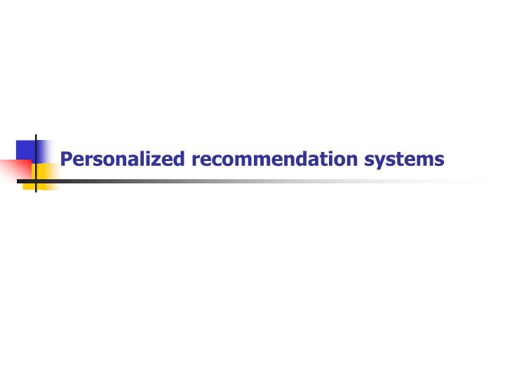 Personalized recommendation systems