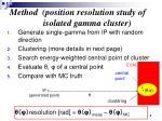 method position resolution study of aaaaaaa isolated gamma cluster