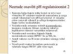 neerude osav tt ph regulatsioonist 2
