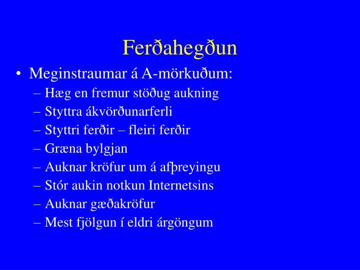 Ferðahegðun