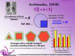 archimedes 250 bc