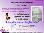 earliest known record of pi circa 1650 bc