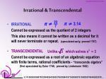 irrational transcendental