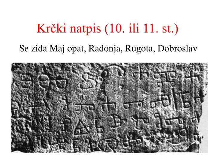 kr ki natpis 10 ili 11 st n.