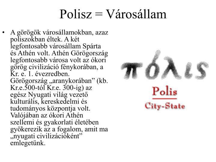 Polis z v ros llam