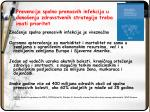 prevencija spolno prenosvih infekcija u dono enju zdravstvenih strategija treba imati prioritet