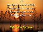 339 mon sauveur