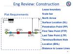 eng review construction