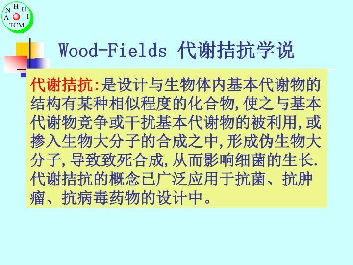 Wood-Fields