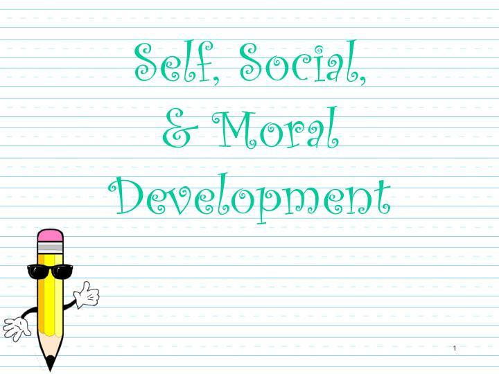 self social moral development