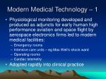 modern medical technology 1