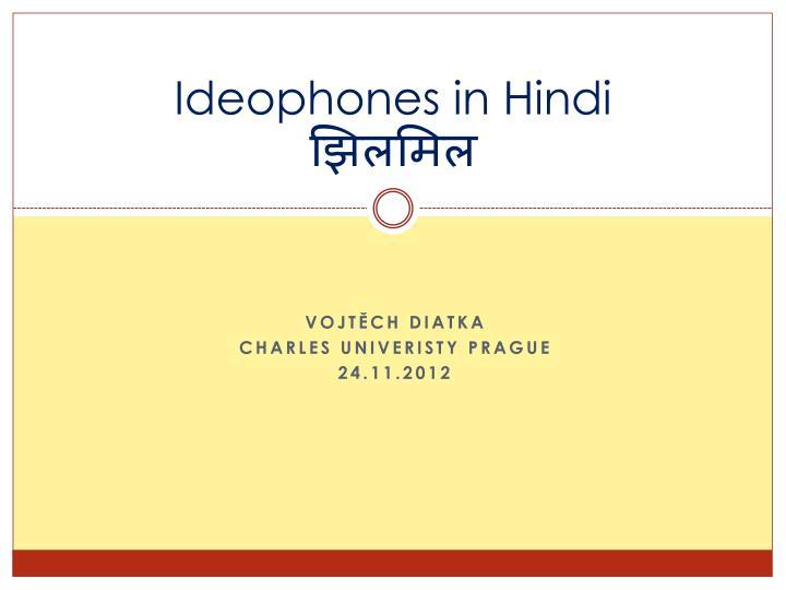 Ideophones in hindi