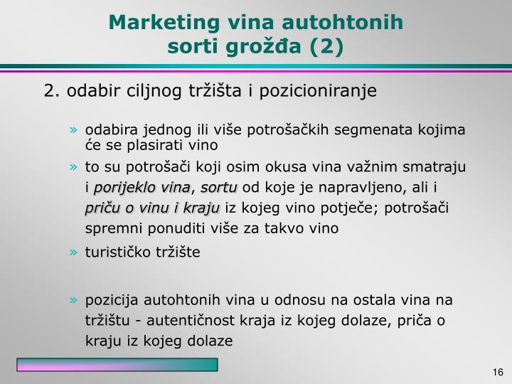 Marketing vina autohtonih
