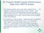 st francis health center performance data from gwtg stroke