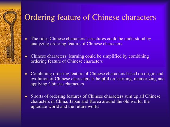 Ordering feature of chinese characters