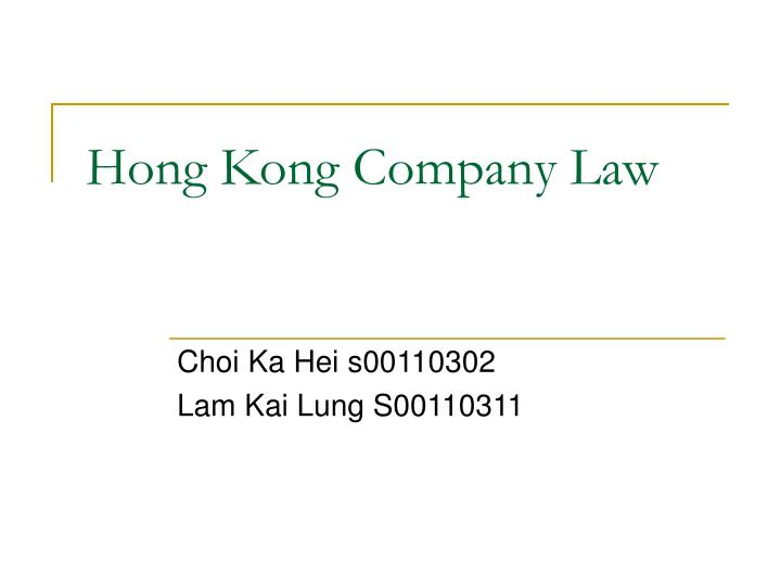 hong kong company law essay