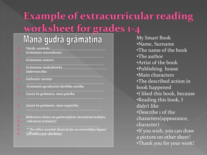 Example of extracurricular reading worksheet for grades 1-4