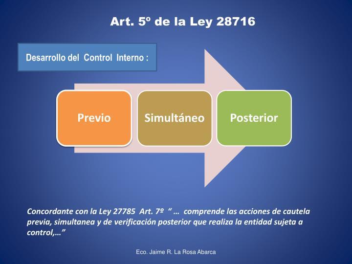 Art. 5º de la Ley 28716