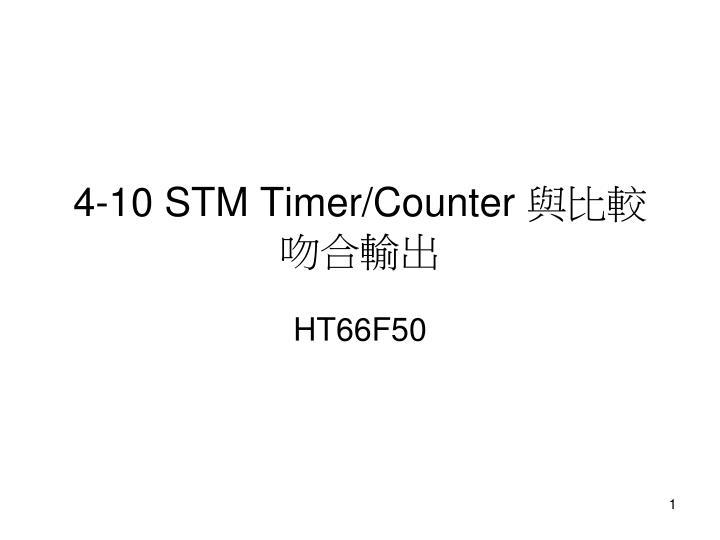 4 10 stm timer counter n.