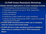 clivar ocean reanalysis workshop