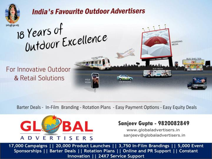 Ooh promotion through flyover panel for jewellers global a 3579403