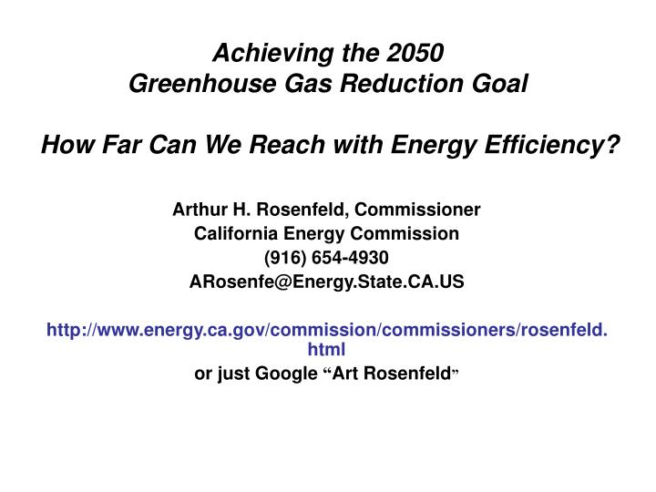 achieving the 2050 greenhouse gas reduction goal how far can we reach with energy efficiency n.