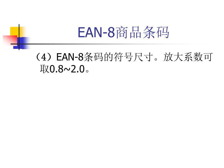 EAN-8