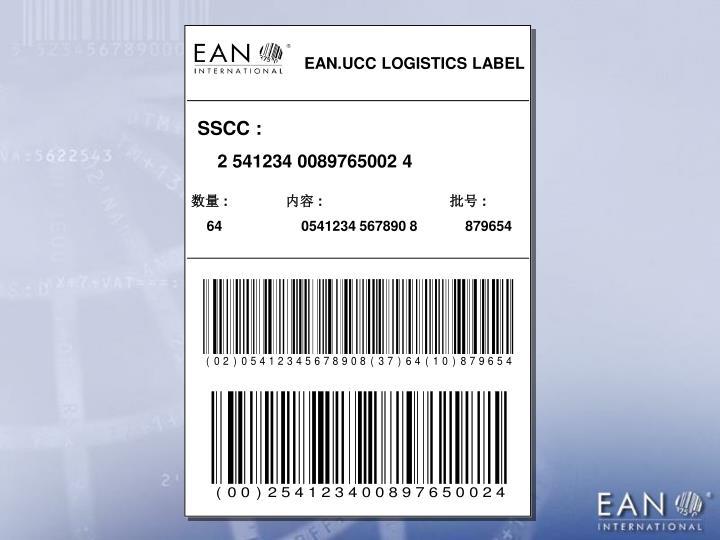 EAN.UCC LOGISTICS LABEL