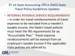 fy 14 state accounting office sao state travel policy guidelines updates