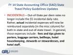 fy 14 state accounting office sao state travel policy guidelines updates5