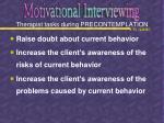 therapist tasks during precontemplation