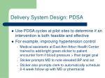 delivery system design pdsa