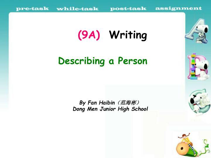 describing a person essay ppt