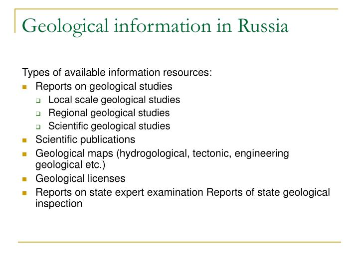 Geological information in Russia