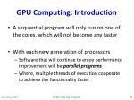 gpu computing introduction2