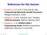 references for this session