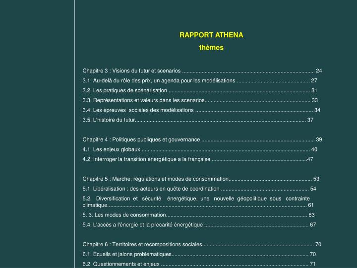 RAPPORT ATHENA