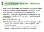 asc astrophysics simulation collaboratory