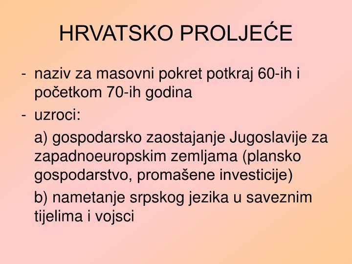 HRVATSKO PROLJEĆE