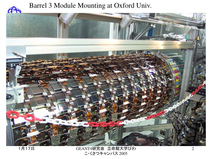Barrel 3 Module Mounting at Oxford Univ.